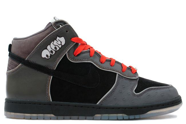 2e776444e7d Kixclusive - Nike SB Dunk High 'MF Doom'