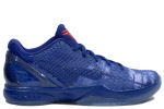 Nike Zoom Kobe 6 All-Star East L.A.