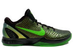 Nike Zoom Kobe 6 'Rice' Green / Black