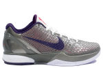 Nike Zoom Kobe 6 'China' Pewter / Ink