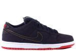 Nike SB Dunk Low QS Levi Navy