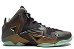 Nike Lebron 11 Kings Pride