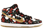 Nike Dunk High SB PRM CNCPTS Ugly Christmas Sweater