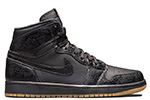 Air Jordan 1 Retro High OG Black / Gum