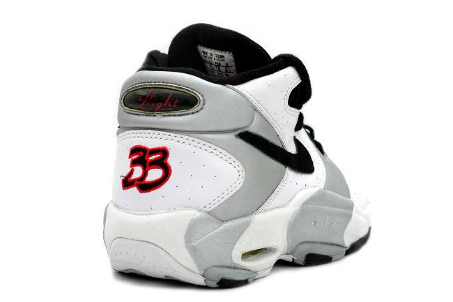 63b433023dc Nike Air Up 94.. Penny and Pippen edition
