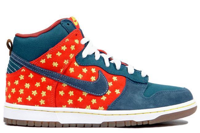 check out 7269a fa246 Nike SB Dunk High  Quagmire