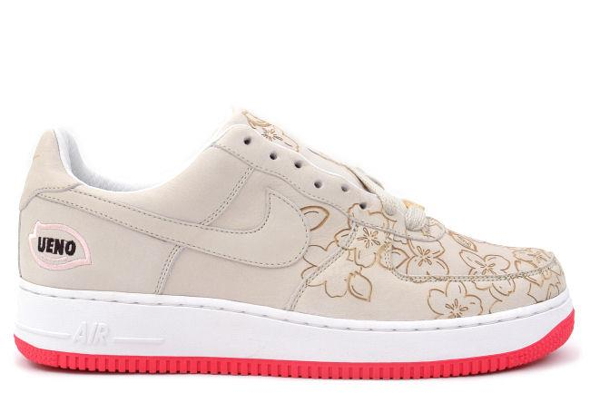 eedb1fedda3d Kixclusive - Air Force 1 Sakura Ueno
