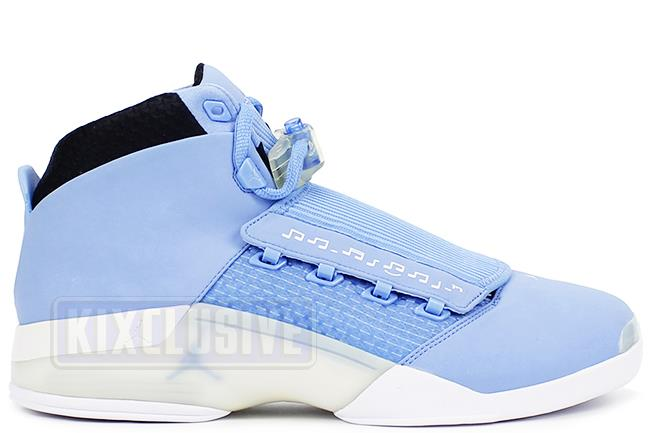 Kixclusive - Air Jordan 17 Retro Pantone 284 Collection d1bb75dfb