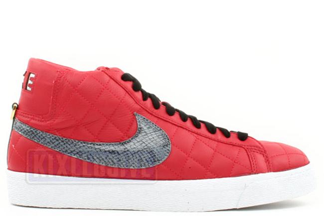 online store 5a555 070a0 Nike Blazer SB Supreme Red
