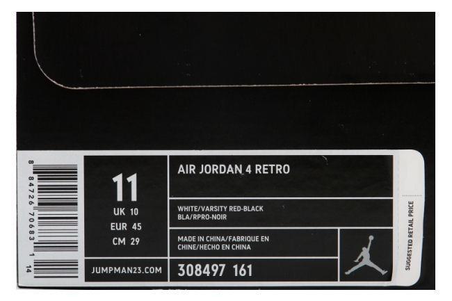 Air Jordan 2005 zPmlF