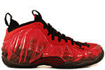 32db327463f Nike Air Foamposite One Premium DB Doernbecher