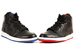 Jordan 1 SB QS Lance Mountain Black