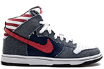 Nike Dunk High Premium SB Born In The USA