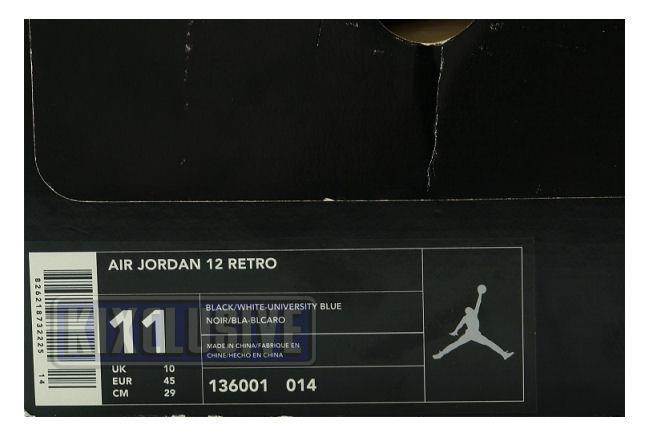 d80e0441b0e Kixclusive - Air Jordan 12 Retro 2003 Black / University Blue