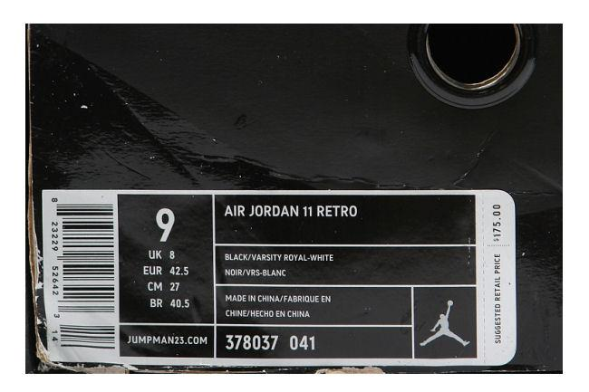 a2dddb4850b15c Kixclusive - Air Jordan 11 Retro Space Jam (2009 Release)