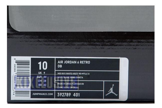 92dc99e65d1 Kixclusive - Air Jordan 6 Retro DB Doernbecher Navy   Red