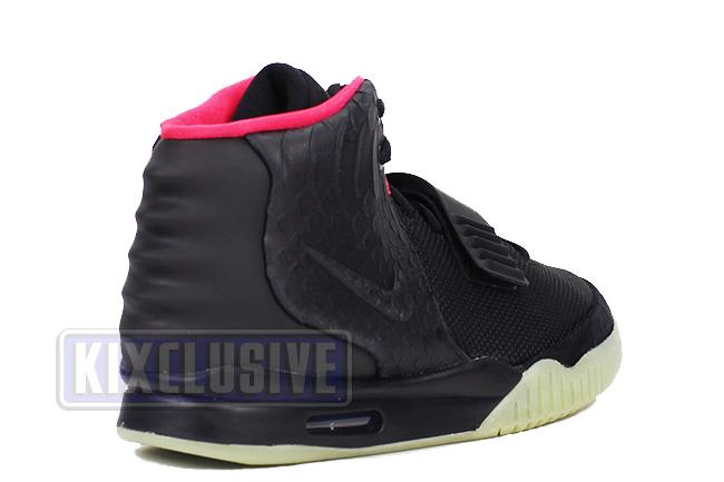 Info: The Air Yeezy 2 is the brainchild of Kanye West and is the most  sought after Nike release of all time  This shoe features an unparalleled  combination