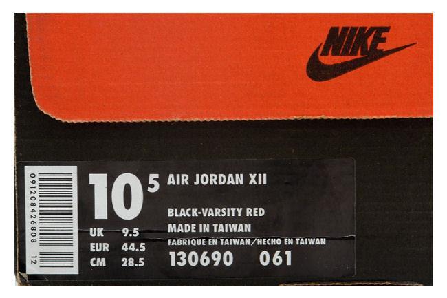26bf002cb491 ... Kixclusive - Air Jordan 12 OG Black Red Amazon Nike ...